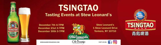 Stew Leonard's Tsingtao Beer Tasting Event